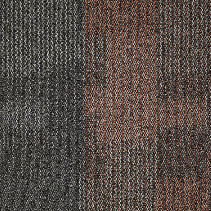 Zetex Titanium Pave Paprika